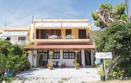 aloni house toroni sithonia 1