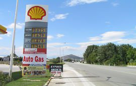 gas station lpg near kavala  (1)