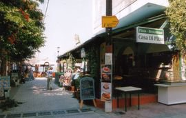 casa di pizza potos thassos  (1)