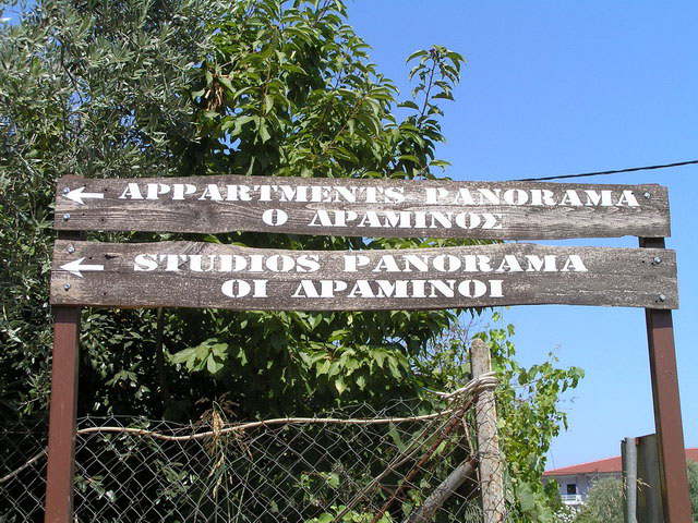 panorama villa golden beach thassos road sign