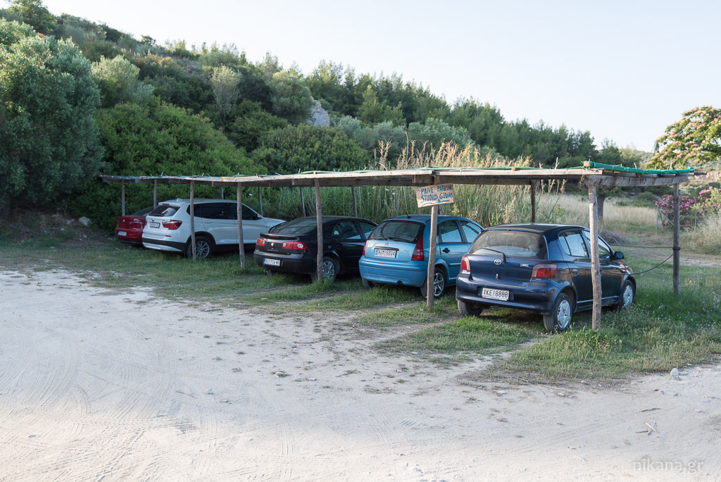 gianna house toroni sithonia parking
