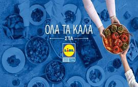 lidl supermarkets greece