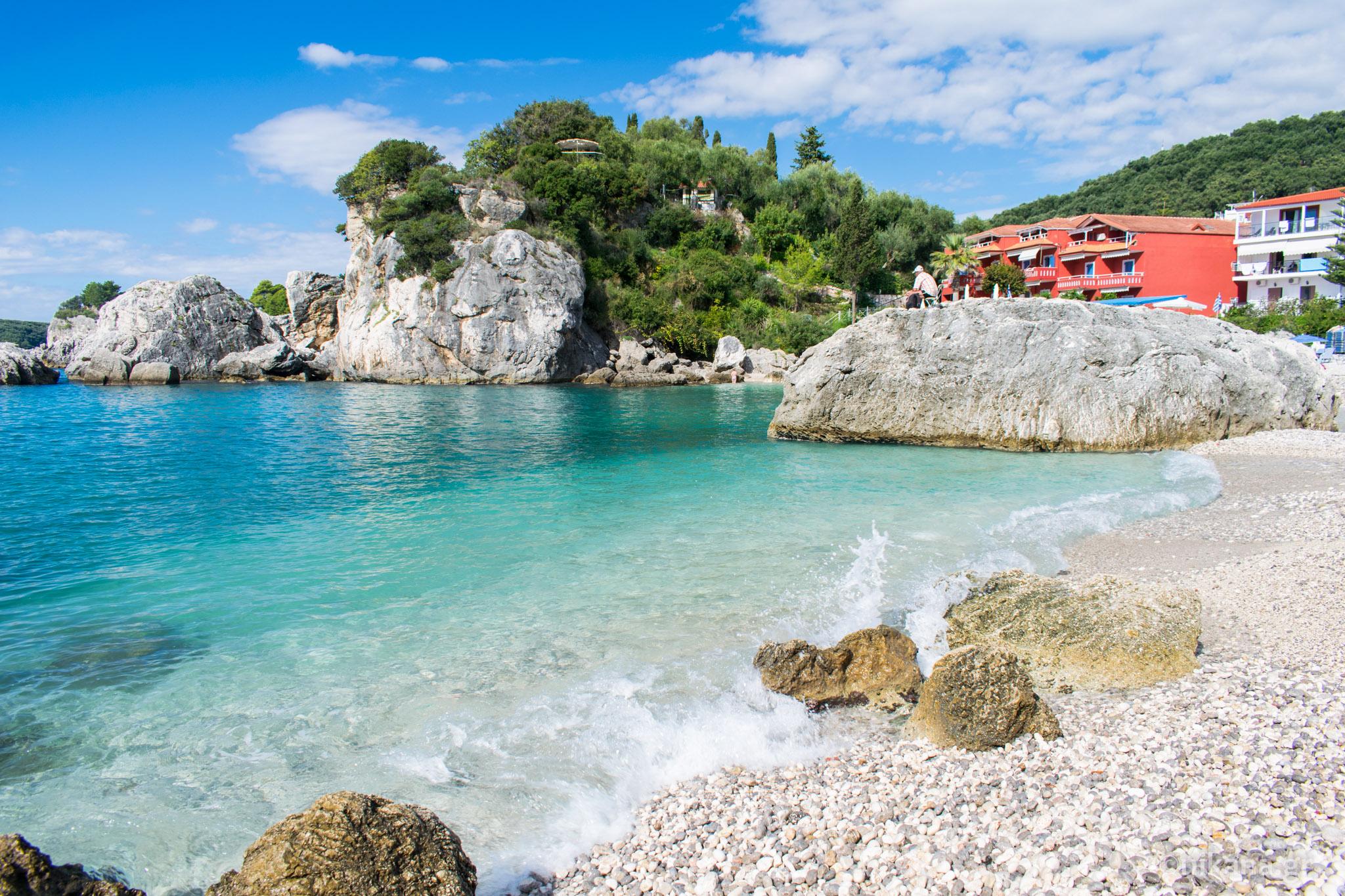 Epirus Tourist Guide