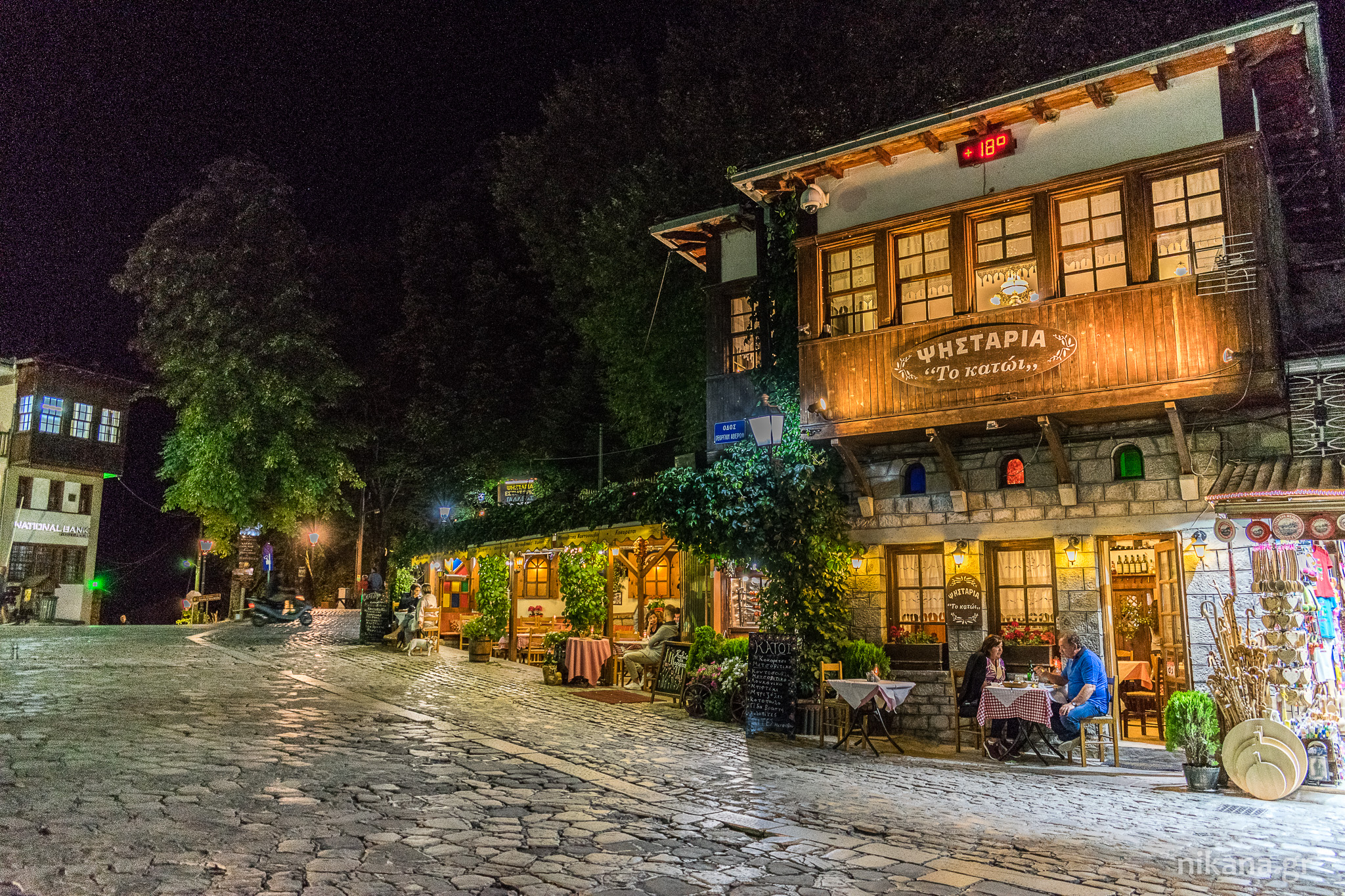 metsovo village epirus greece (14)