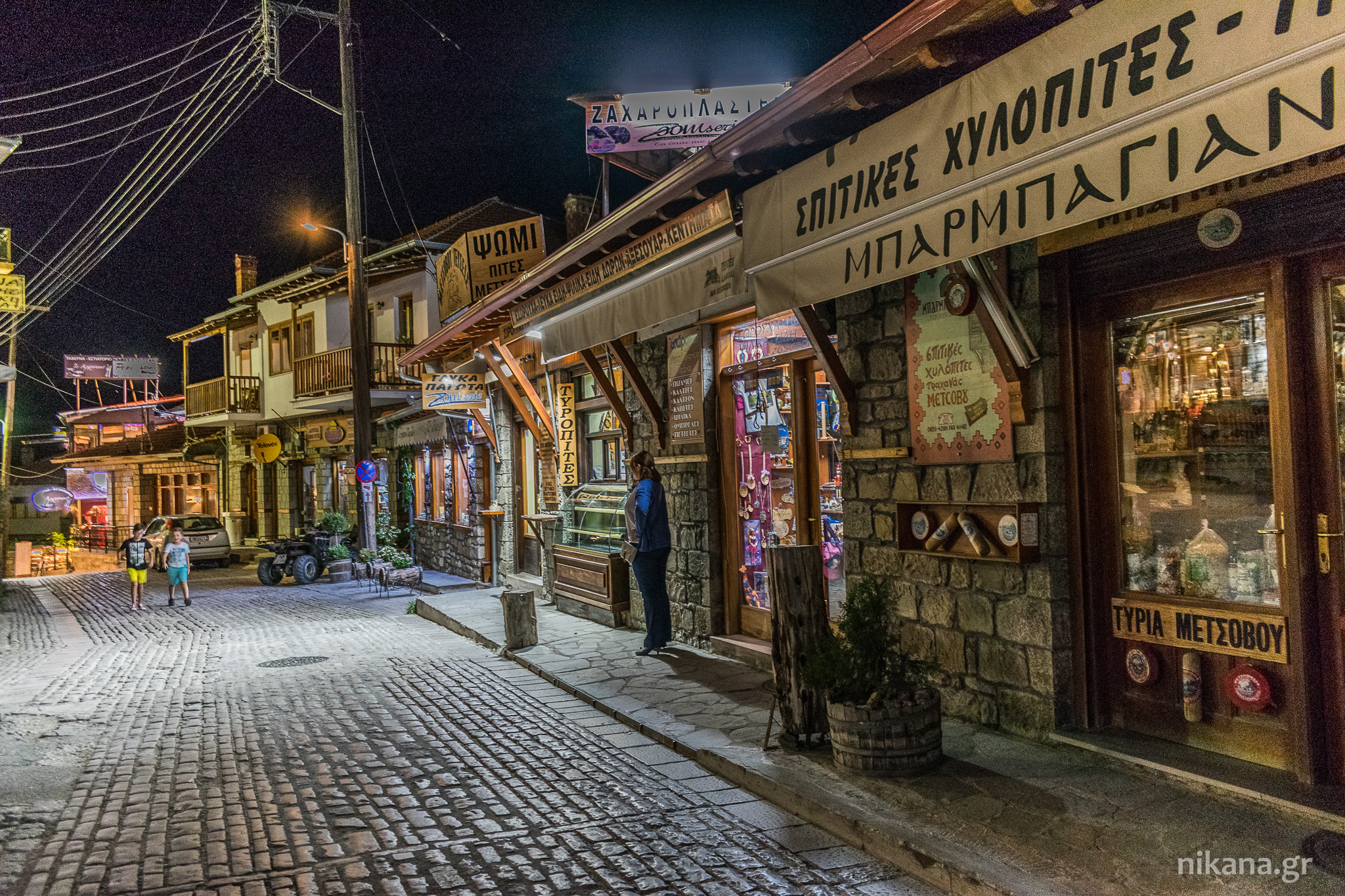 metsovo village epirus greece (15)