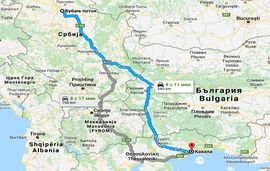 trip to kavala by car