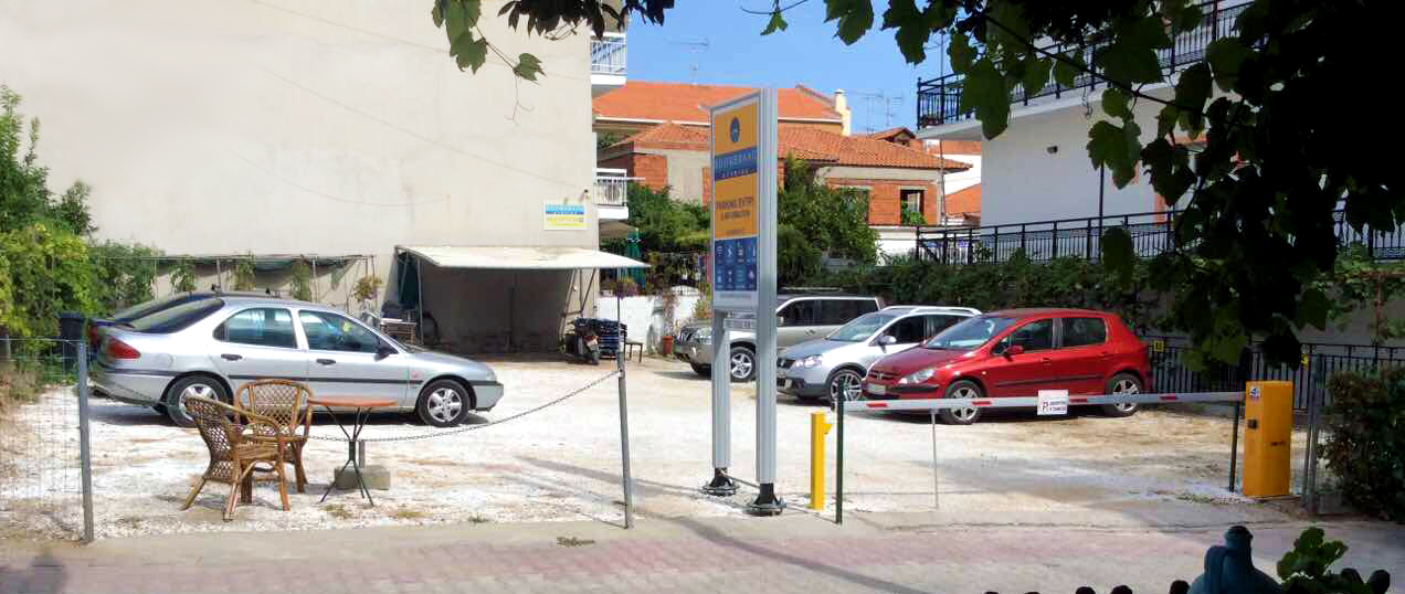 boomerang studios potos thassos parking 1